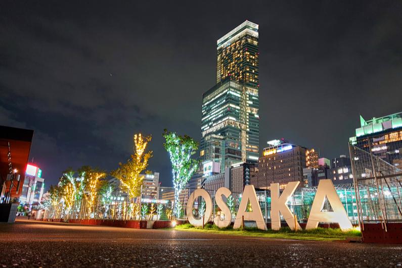 Osaka sign in a park at night